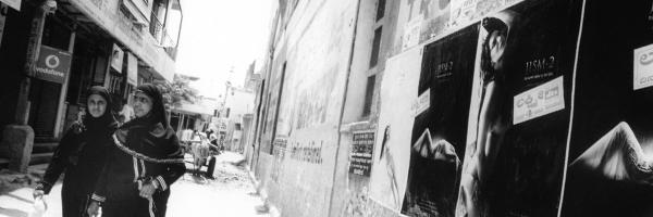 2012-affiche-inde011